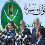 مركز أمريكي: مصر والسعودية فككتا تنظيم الإخوان..وأموال قطر لن تعيده