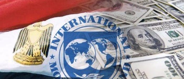 صندوق النقد: الاقتصاد المصري يتقدم والناتج المحلي يزداد والنمو 4.5% العام المقبل