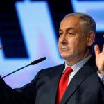 نتنياهو: مؤتمر وارسو سيركز على تحجيم النفوذ الإيراني