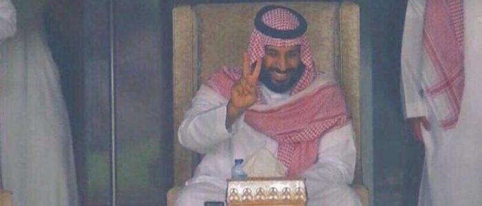 بن سلمان يغادر إلى روسيا لحضور حفل افتتاح المونديال