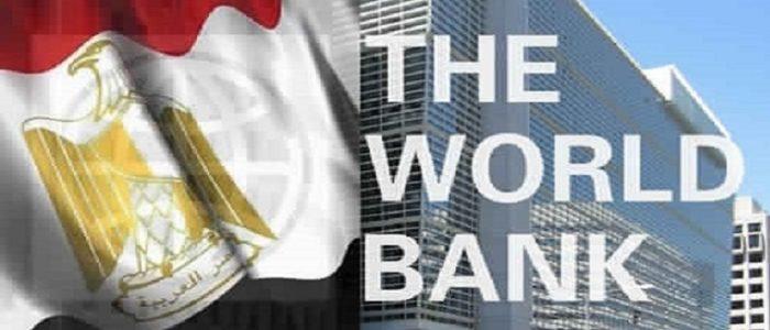 البنك الدولى يتوقع انخفاض الدين العام بمصر إلى 91.3 % فى 2020