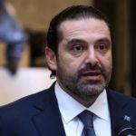 استقالة مدير مكتب الحريري بعد خسائر تيار المستقبل في الانتخابات