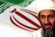 وثائق بن لادن السرية: الحرس الثوري درب عناصر القاعدة ومقاتلي حزب الله في إيران