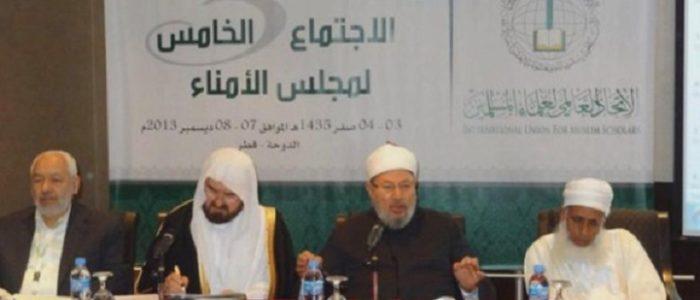 مصر تعلن اتحاد علماء القرضاوي كيانا إرهابيا..السعودية والإمارات والبحرين تعتبر قيادات الإخوان إرهابيين