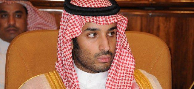 هدايا قيمة من محمد بن سلمان لأسر شهداء الشرطة السعوديين