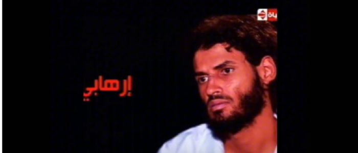 النائب العام يسجن  الإرهابي الليبي ١٥ يوما..ارتكب ٧جرائم عقوبتها الاعدام