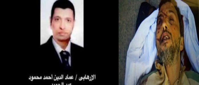 الإرهابي الشيخ حاتم قائد عملية الواحات..هويته الحقيقية ومصيره وعلاقته بالجيش المصري