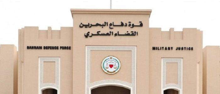 البحرين تصطاد جواسيس قطر وتحاكم ثلاثة سربوا معلومات عسكرية