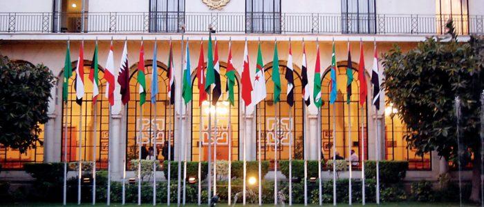 بث مباشر|| فعاليات ندوة لجنة حقوق الانسان العربية حول نظم حقوق الانسان الاقليمية