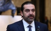 مسئول لبنانى يؤكد مبادرة الحريرى أحدثت خرقا فى جدار الأزمة الحكومية