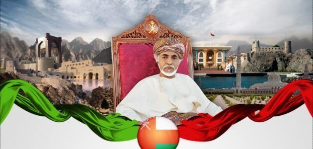 سفارة عمان بالقاهرة تحتفل بالعيد الوطني العماني
