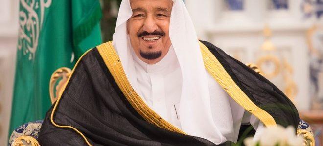 الملك سلمان يتوجه إلى مصر للمشاركة في القمة العربية-الأوروبية