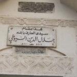 «جلال الدين السيوطي».. الإمام الذي حاربه علماء عصره فاعتزل الحياة ليصبح علامة فارقة في تاريخ البشرية