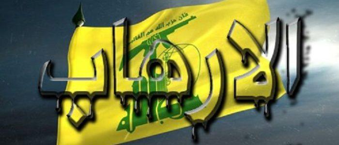 الدول العربية تعلن حزب الله منظمة إرهابية وتؤكد حقها في الرد على اعتداءات إيران
