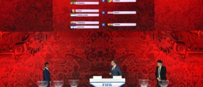 وزارة الشباب والرياضة تعلن موعد إذاعة قرعة كأس العالم روسيا 2018
