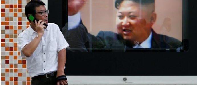 أمريكا تستعد لضربة نووية كورية تمحو هاواي وتقتل 1.4 مليون أمريكي