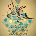 الحرف العربي من الخط إلى التشكيل .. تجارب تعكس مقامات لونية تنفلت من الزمن نحو تشكّل معاصر