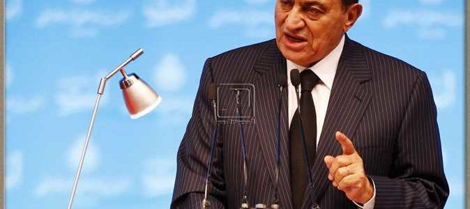 مبارك يخرج عن صمته: لم أقبل توطين الفلسطينيين في مصر وأنقذت المنطقة من حرب شاملة دبرتها إسرائيل