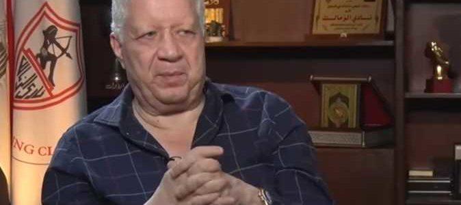 مرتضى منصور يفوز بانتخابات الزمالك وابنه أحمد يسقط والعتال يطالبه بالاستقالة