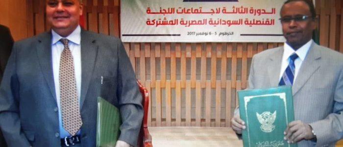 الخرطوم تستضيف اجتماعات اللجنة القنصلية المصرية السودانية