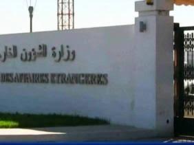 الجزائر تتضامن مع مصر في مواجهة الإرهاب