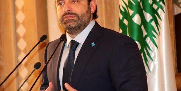 الأسباب الحقيقية وراء استقالة سعد الحريري
