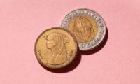 العملات العربية ترتفع أمام الجنيه المصري