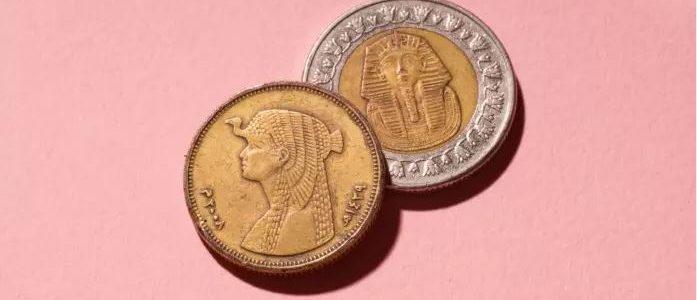 تفاصيل|| مصر تحارب التضخم وإجراءات خاصة منذ تعويم الجنية