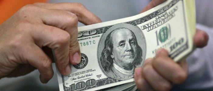 سعر الدولار في الإمارات اليوم الثلاثاء 28-8-2018