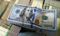 تفاصيل صفقة الاستحواذ على بنك عودة مصر