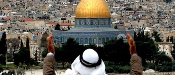 بيع القدس..الأزهر يدعو للخروج وعقد مؤتمر عالمي..الأوروبيون غاضبون والعرب يبحثون رد الفعل..والأمم المتحدة تتمسك بالدولتين