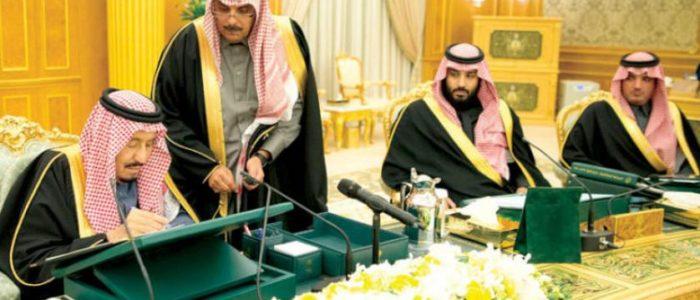بالفيديو: لحظة إعلان الملك سلمان عن أكبر ميزانية في تاريخ السعودية..تريليون ريال