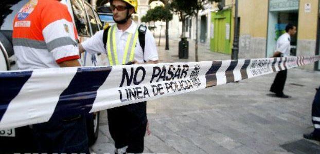 انفجار في مدينة مايوركا الإسبانية