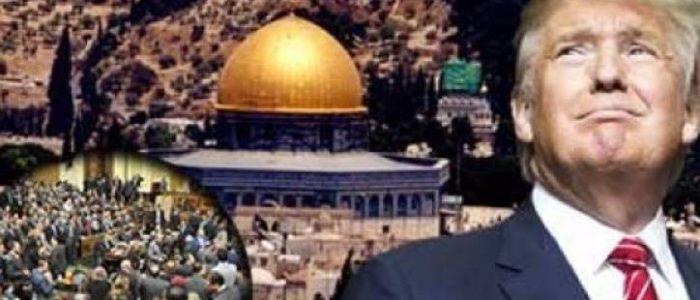 ترامب يفجر المنطقة وينقل سفارته إلى القدس اليوم..مصر تحذر من مصير مجهول والعالم يستعد للانفجار العظيم