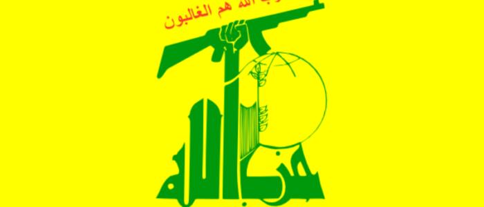حزب الله يرد على السفيرة الأمريكية لدى لبنان