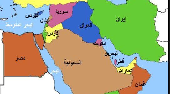 استراتيجية أمريكا الجديدة ضد إيران..تكتيكات ريجان ضد السوفيت وتغيير خريطة الشرق الأوسط