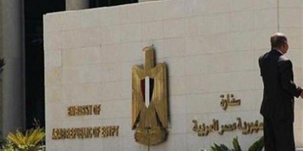 السفارة المصرية تكشف أسباب وفاة عامل مصري في الأردن بعد الاعتداء عليه