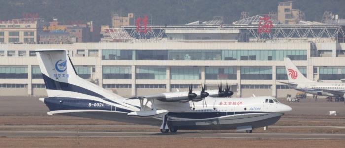 بالصور: الصين تختبر أكبر طائرة ركاب برمائية في العالم