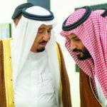 أخطر الأحداث الاقتصادية والسياسية في السعودية العام الجديد 2018..ملك جديد وتغير وجه المملكة