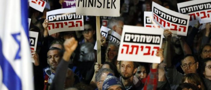 مظاهرات في إسرائيل ضد فساد نتنياهو..يخضع لتحقيق بسبب تلقي رشوة