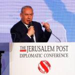 4876 يومًا.. رقم قياسي لبقاء نتنياهو في السلطة بإسرائيل
