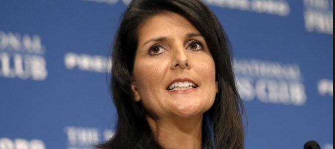 ترامب ينتقم من الأمم المتحدة ويخفض 285 مليون دولار من ميزانيتها