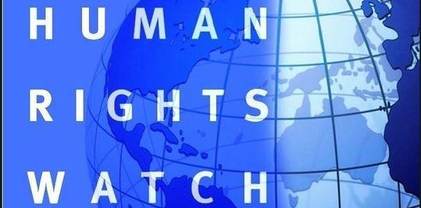 هيومن رايتس ووتش تدعو أمريكا لوقف بيع صفقتي سلاح للبحرين