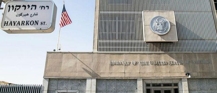 موقع السفارة الأمريكية في القدس..وكيفية تأمين ألف دبلوماسي وضابط مخابرات أمريكي..نقلها يستغرق أربع سنوات