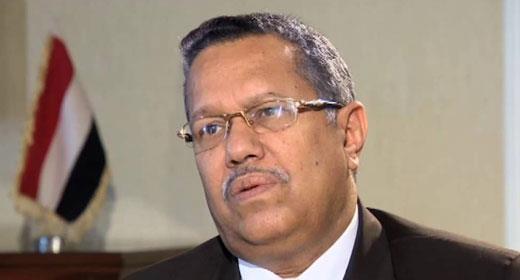رئيس الوزراء اليمني: قرار الملك سلمان بشن «عاصفة الحزم» أنهى أحلام إيران في المنطقة