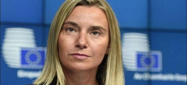 أوروبا تحث ترامب علي عدم الغاء الاتفاق النووي الإيراني