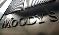 موديز ترفع تصنيف مصر الائتماني وتتوقع تحسن مركزها المالي