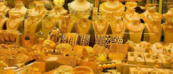 إستقرار أسعار الذهب اليوم الإثنين