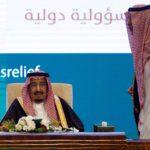 السعودية تقضي علي البيروقراطية وتمكن المرأة للقيام بدور أكبر