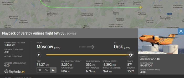 تحطم طائرة روسية بعد اقلاعها من موسكو
